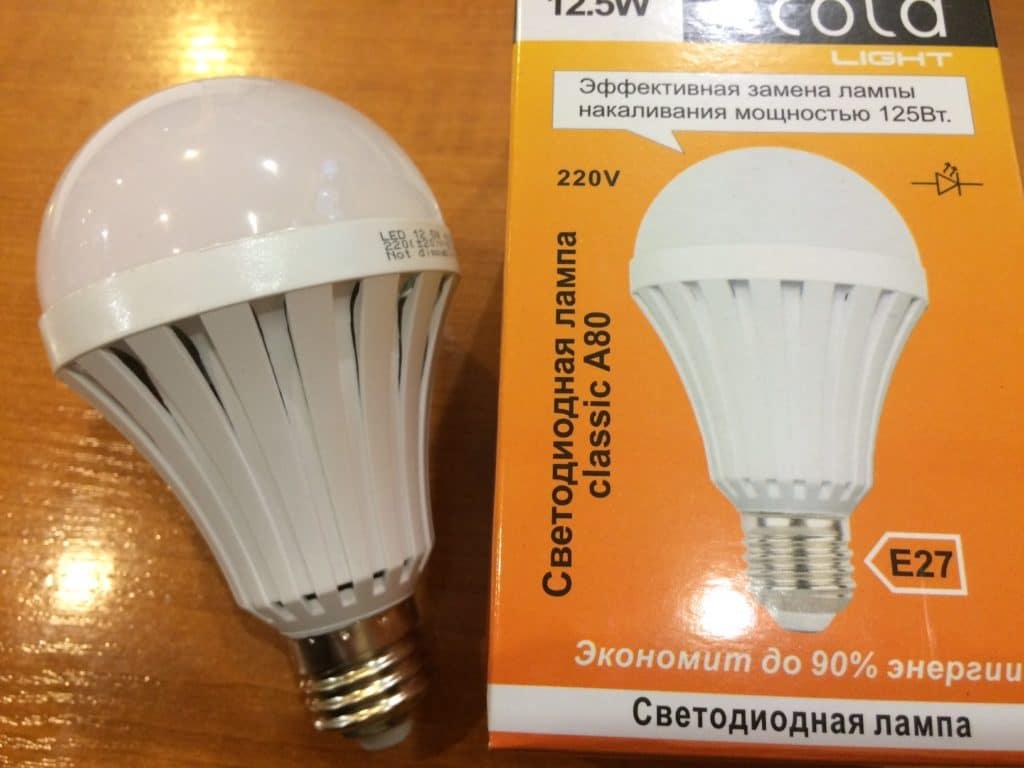 Диодная энергосберегающая лампа