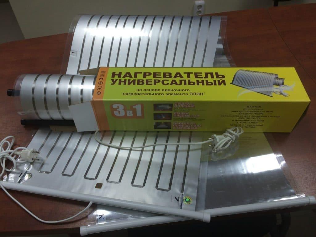Пленочный нагреватель